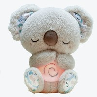 auby 澳贝 婴儿考拉安抚玩具