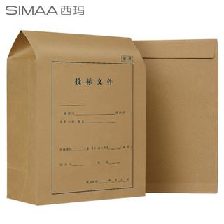 SIMAA 西玛表单 西玛(SIMAA)25只投标专用 A4加厚进口木浆230g档案袋文件袋资料袋 侧宽12cm 6838