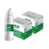 88VIP:C'estbon 怡宝 纯净水矿泉水 1555ml*12瓶*2箱