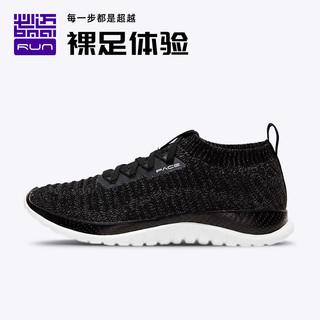 bmai 必迈 BMAI/必迈 Pace 3.0男女跑步鞋轻质新慢跑休闲鞋轻便运动鞋跑鞋