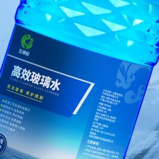 玉蜻蜓 玻璃水 -40°C 1.3L*8