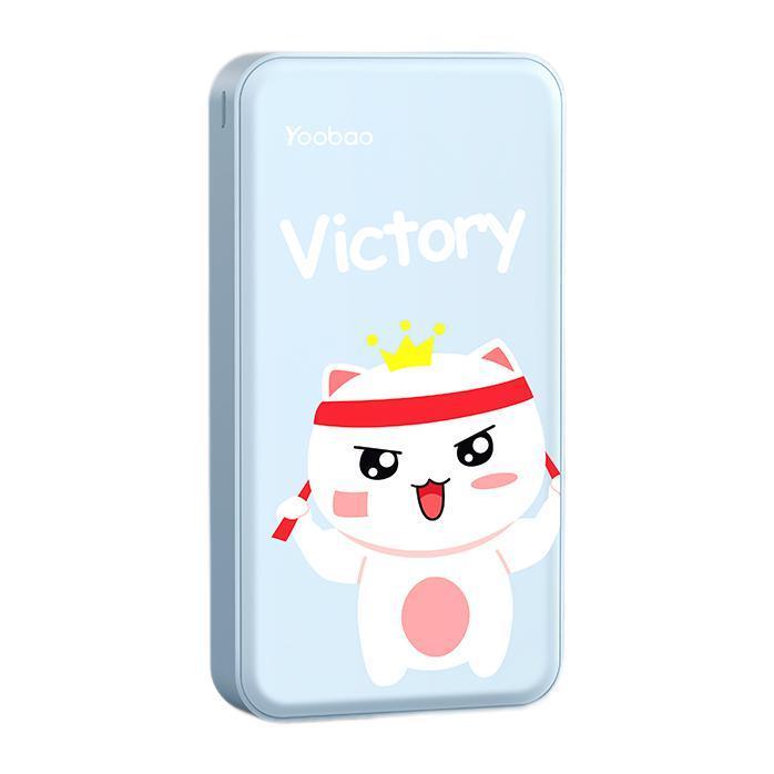 Yoobao 羽博 充电宝20000毫安超薄便携式可爱大容量冲移动电源适用苹果华为oppo小米快充1000000超大量官方旗舰店正品