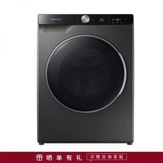 SAMSUNG 三星 10.5公斤 AI智能滚筒洗衣机WW10TP34DSX/SC(钛晶灰)