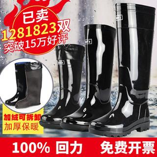 WARRIOR 回力 雨鞋男士水鞋雨靴男款防水高筒中筒夏季短筒套鞋胶鞋防滑水靴