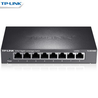 TP-LINK 普联 TL-SG1008D 8口全千兆网口1000M交换机铁壳 10G万兆网络集线器网线分线器企业办公家用网管PoE监控AP