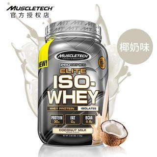 MUSCLETECH 肌肉科技 精英分离乳清蛋白粉 椰子味 1.2kg
