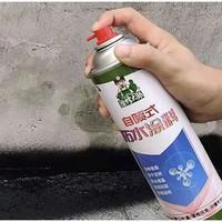 维修大师 第四代自喷防水胶喷剂 透明 500ml