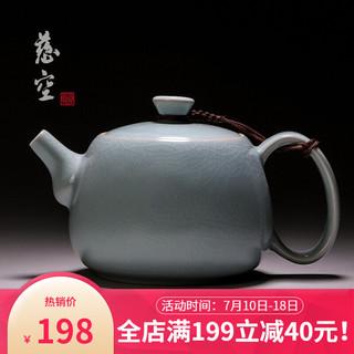 慈空 汝窑茶壶茶具茶壶手工开片可养汝瓷单壶泡茶器 禅悦壶200ml
