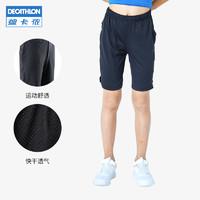 DECATHLON 迪卡侬 8351598 男童款运动短裤