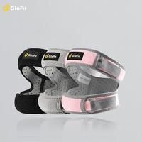 Glofit GFBG010 便携式双重加压髌骨带护膝