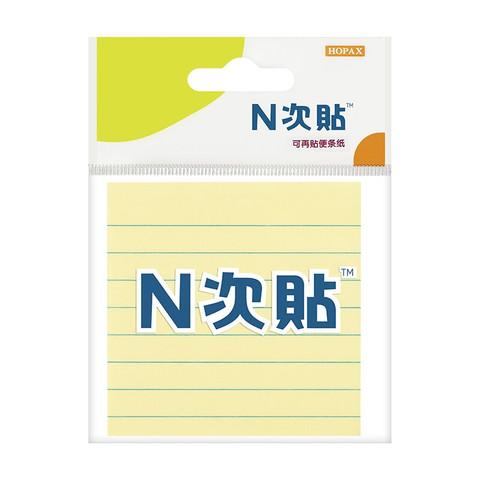 STICKN N次贴 31073 横线条便签纸 76*76mm 100张/本
