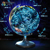 Glosen 金隆兴 9003 智能AR星座地球仪 送地图放大镜