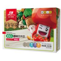88VIP:FangGuang 方广 原味直面 450g