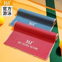 361° 冷感运动瑜伽冰凉巾
