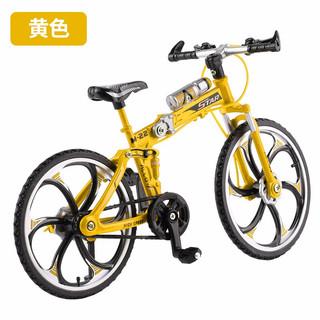 Delectation 合金自行车模型