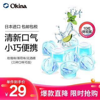 OKINA 日本进口 Long Spin  (OKINA) 果冻型便携式漱口水14mlx10  薄荷味 缓解口腔异味清新口气