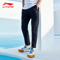 LI-NING 李宁 AKLRA41 男款宽松长裤