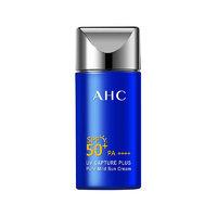 AHC 纯净温和防晒霜 SPF50+ PA++++ 50ml