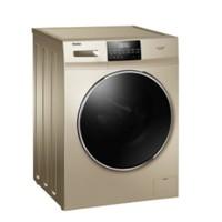 Haier 海尔 G100108HB1 全自动洗烘一体机 10kg
