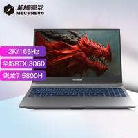 MECHREVO 机械革命 蛟龙5  15.6英寸游戏笔记本电脑(R7-5800H、16G、512G、RTX3060、165Hz、100%sRGB)