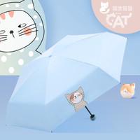 Paradise 天堂伞 萌宠系列 五折黑胶遮阳伞