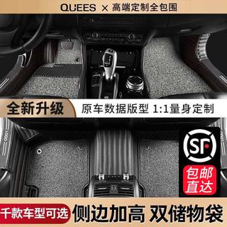乔氏全包围丝圈汽车脚垫专用奥迪A4A6q5帕萨特迈腾凯美瑞雅阁宝马