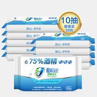 京东PLUS会员 : 湿博士 75%酒精消毒湿巾 10抽