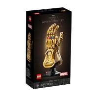 LEGO 乐高 漫威超级英雄系列 76191 无限手套