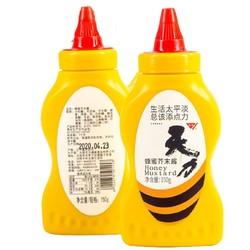 天力 蜂蜜芥末味沙拉酱 150g*2瓶