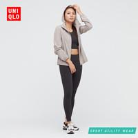 UNIQLO 优衣库 424576 情侣装便携式防紫外线连帽外套