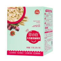 Eastwes 伊威 咿小宝系列 蝴蝶面 牛肉番茄味 175g