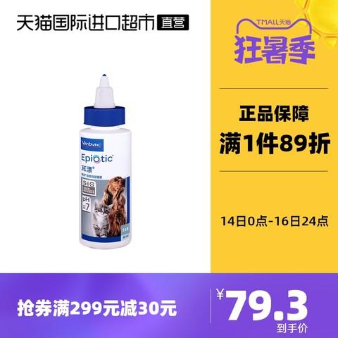 Virbac 维克 宠物耳道清洗液 60ml