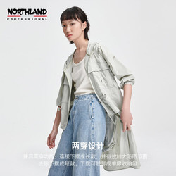 NORTHLAND 诺诗兰 女式休闲外套2021春夏新款户外百搭两穿防晒衣风衣