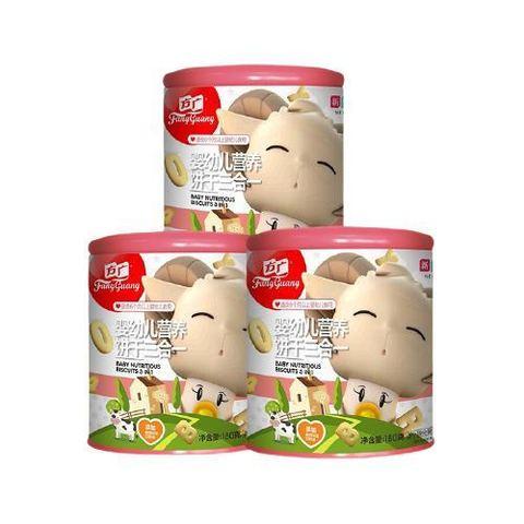 FangGuang 方广 婴幼儿饼干宝宝零食手指饼干营养饼干三合一 含钙铁锌多种维生素 180g*3罐