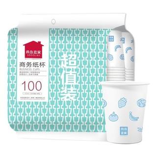 sodolike 尚岛宜家 一次性纸杯 230ml加厚纸杯整箱100只装 办公商务家用
