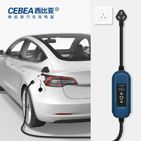 CEBEA西比亚 新能源电动汽车充电器 家用220V便携式充电枪16A10米 3.5kw适用特斯拉宝马蔚来北汽免接地充电线