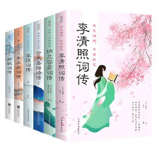 《浪漫古典行》(全6册)