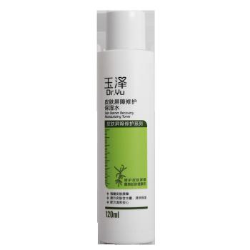 PLUS会员:Dr.Yu 玉泽 皮肤屏障修护保湿水 120ml