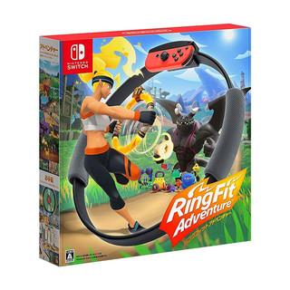 Nintendo 任天堂 海外版 Switch体感游戏套装 《健身环大冒险》中文