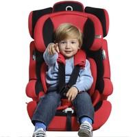 Ganen 感恩 汽车安全座椅 极速红