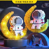 HUIQIBAO TOYS 汇奇宝 积木 月亮宇航员 太空人灯光版