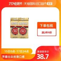 LAVAZZA 拉瓦萨 意大利 Lavazza拉瓦萨意式浓缩欧罗金牌咖啡粉250g