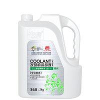 标榜 绿色 防冻液 -25℃ 2KG