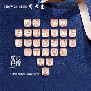 CHOW TAI SENG 周大生 A0GC0108A 女士吊坠转运珠