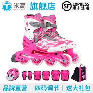 m-cro 迈古 米高 儿童直排轮滑鞋轮 (5-8岁)送一套儿童护具
