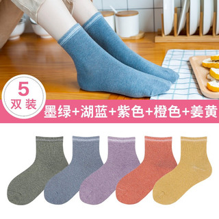 Miiow 猫人 5双装女士袜子中筒袜纯色全棉质休闲运动女式长袜中厚防臭 MQL9X25032-1