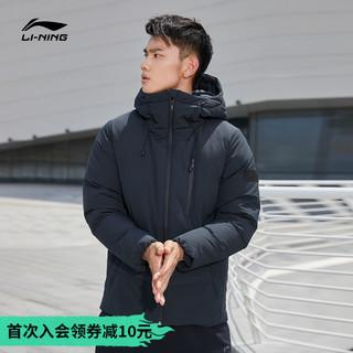 LI-NING 李宁 中长款羽绒服男士官网新款冬季鸭绒羽绒服男子连帽保暖运动服