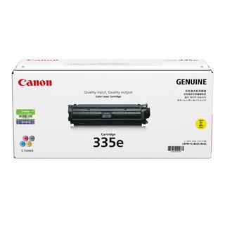 Canon 佳能 硒鼓CRG335E Y黄色(适用LBP843Cx/LBP841Cdn)