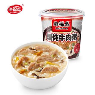 周三购食惠 : 海福盛 精炖牛肉粥 38g