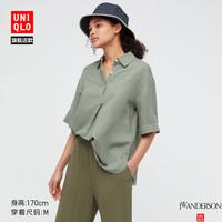 UNIQLO 优衣库 437385 女士衬衫